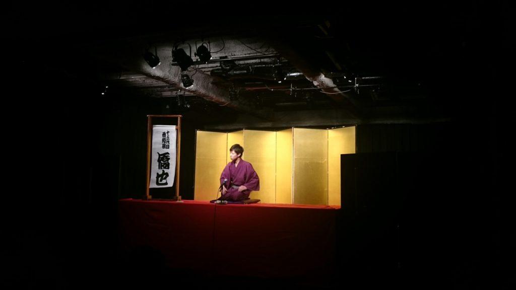 8/3(土)11:30 愛媛大学落語研究会「夏の陣」 無料!