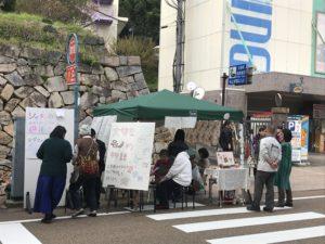 11/3(日) 城山門前まつりにて、シアターねこフェスタの活動報告!